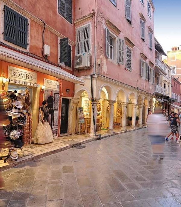 Corfu Town tour shopping